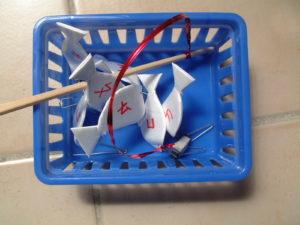 CL11 Bo Po Mo fishing game