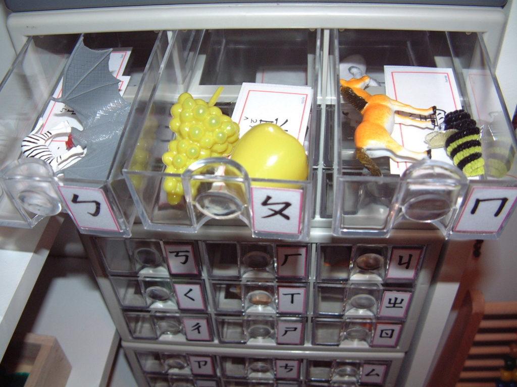 CL2 Object Box Bo Po Mo